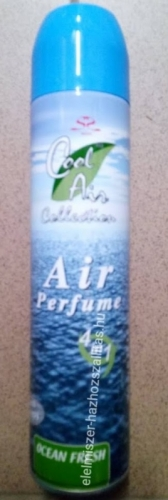 Cool air 300ml 4in1 ocean fresh